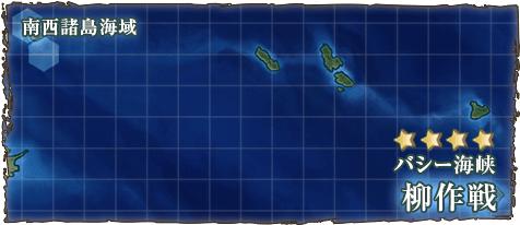 海域画像2-2