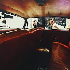 Wedding photographer Volodymyr Ivash (skilloVE). Photo of 19.02.2014