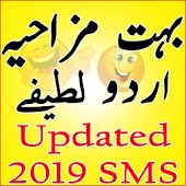 URDU Lateefy Offline Funny 2019 Jokes New Latest