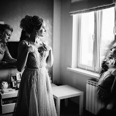 Wedding photographer Aleksandr Arkhipov (Arhipov). Photo of 04.04.2018