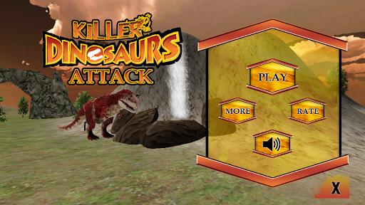 杀手恐龙攻击