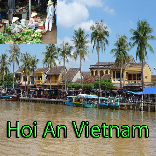 ホイアンベトナム