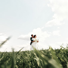 Wedding photographer Katya Firsova (beauteshot). Photo of 23.04.2018