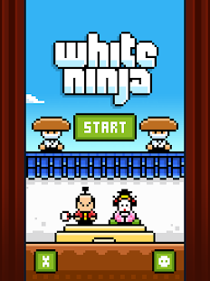 White Ninja- screenshot thumbnail
