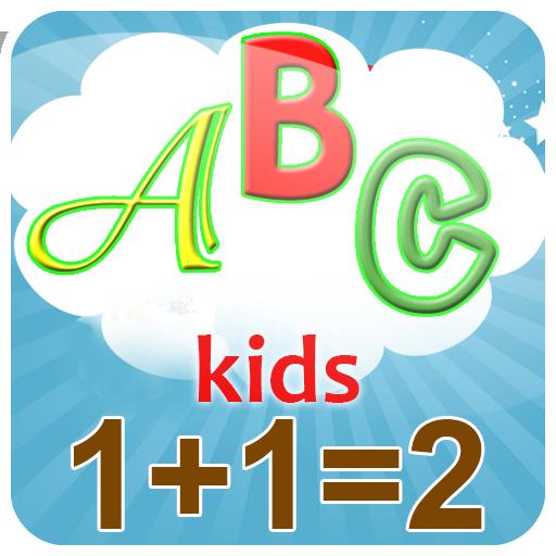 子供たちは学ぶ - 数学アルファベット&ナンバー 教育 App LOGO-APP試玩
