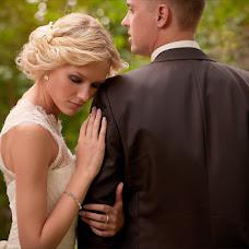 Wedding photographer Evgeniy Gladkov (GRANATstudiya). Photo of 01.11.2013