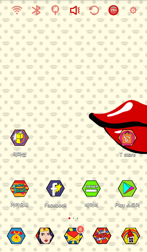 Pop Art Lips Launcher Theme