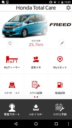 Honda Total Care 1.1.1 Windows u7528 1