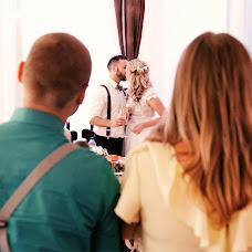 Wedding photographer Sergey Kancirenko (ksphoto). Photo of 28.04.2017