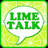 人気出会いアプリ・LIMEトーク無料出合い探し/近所チャット