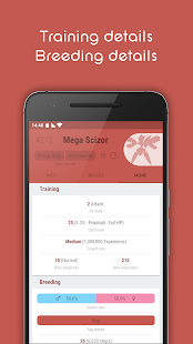 dataDex - Pokédex for Pokémon- screenshot thumbnail
