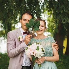 Wedding photographer Dіana Zayceva (zaitseva). Photo of 29.06.2018
