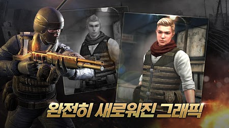 SpecialSoldier - Best FPS APK screenshot thumbnail 3