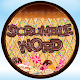 Scramble Candy Words (game)
