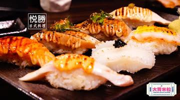 悅勝 日式料理