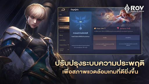 Garena RoV: Link Start 1.35.1.4 screenshots 6