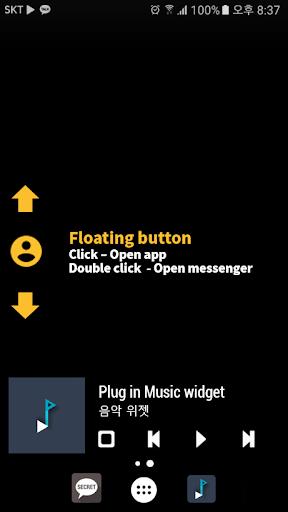 玩免費遊戲APP|下載Message secretly viewer app不用錢|硬是要APP