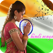 hindi songs 2017