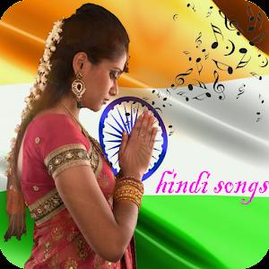 love song mp3 download hindi 2017
