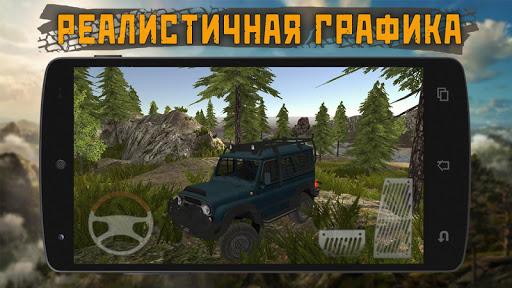 Dirt On Tires 2: Village screenshot 1