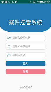 App 快派客 APK for Windows Phone