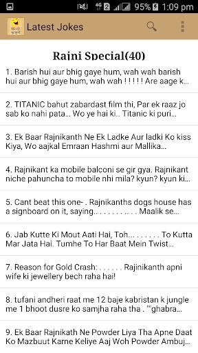 Download Hindi Jokes Latest Google Play softwares - aTAb0HoGGKqI