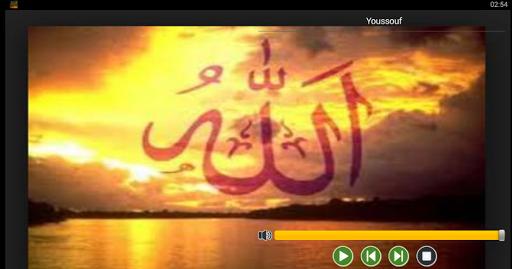 القرآن الكريم المصحف كاملا