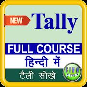 टैली ERP9 फुल कोर्स (GSTसहित) हिंदी में (Original)