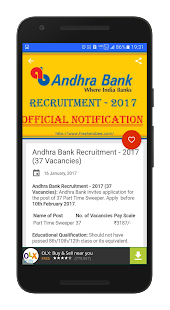 Sarkari Naukri Government Jobs 2017- screenshot thumbnail