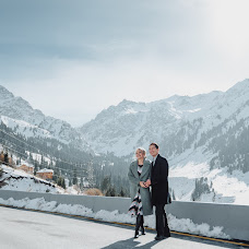 Wedding photographer Katya Karpova (KarpovaKatya1). Photo of 27.01.2019