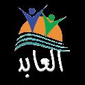 El Abed Mall