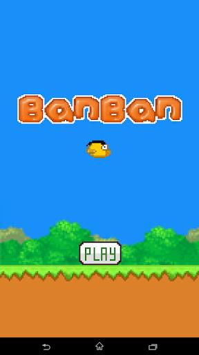 Banban fond d'écran 1