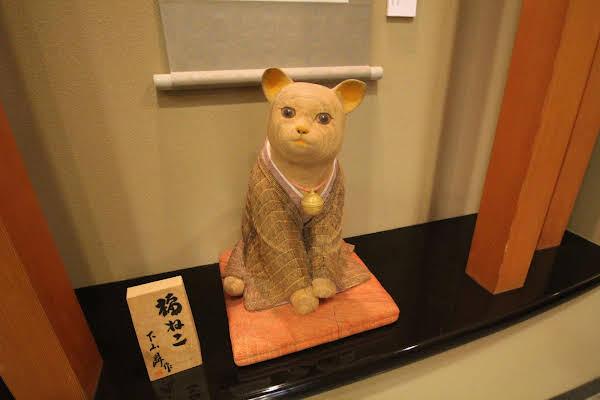 Sora Togetsusoukinryu