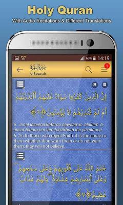 Islamic Guide Pro: Quran, Azan - screenshot