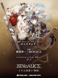 SINoALICE ーシノアリスー APK screenshot thumbnail 17