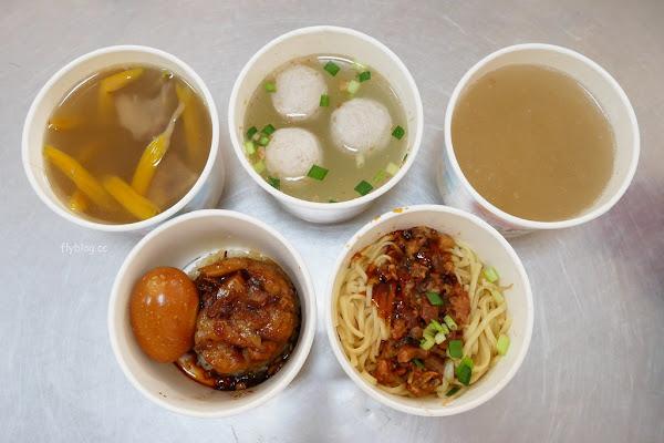 清水阿財米糕:觀光客必訪清水小吃美食,在地飄香50個年頭,假日用餐時間大排長龍