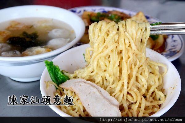 陳家汕頭意麵 傳承二代美食府城飄香60年!