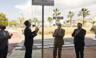 En imágenes: Juan Megino ya tiene una avenida en Almería
