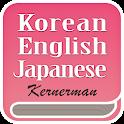 한영 일본어 사전 icon