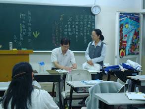 Photo: 20111003頭份(一)山水有情—中國山水畫初探004