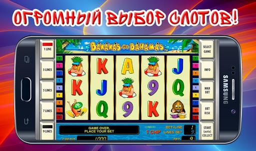 Игровые автоматы free games программы для кпк скачать бесплатно эмуляторы игровые автоматы