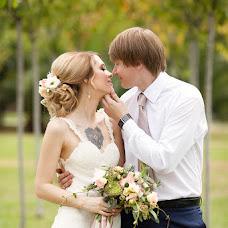 Wedding photographer Elena Alferova (Daedra). Photo of 25.11.2015
