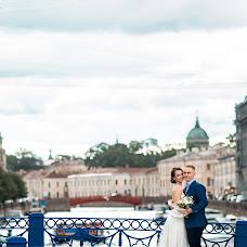 Wedding photographer Anna Averina (averinafoto). Photo of 18.09.2018