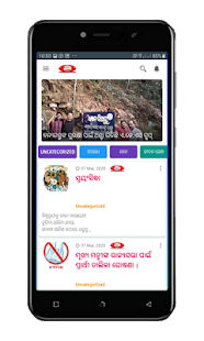 Odisha Live TV for PC-Windows 7,8,10 and Mac apk screenshot 2
