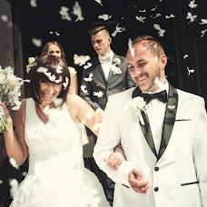 Wedding photographer Tomasz Majcher (TomaszMajcher). Photo of 24.11.2016