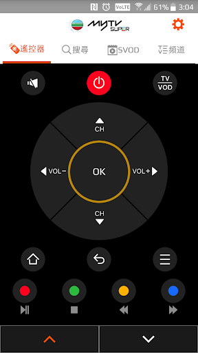 Screenshot for myTV SUPER Remote in Hong Kong Play Store