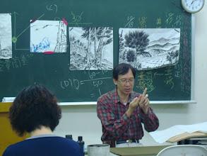 Photo: 20111017頭份(一)山水有情—中國山水畫初探003