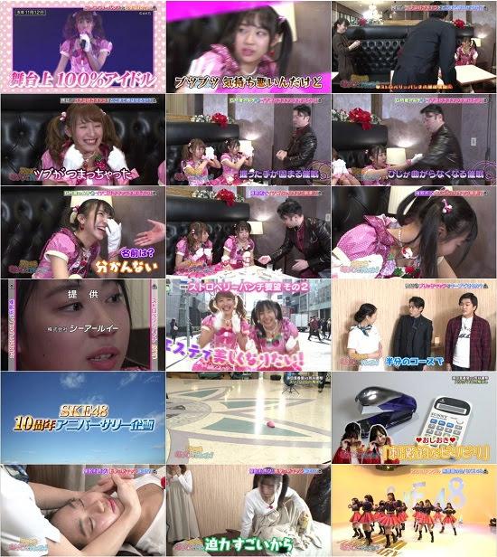 (TV-Variety)(720p) SKE48 むすびのイチバン! ep40 180129