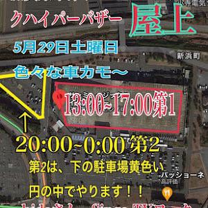 ミラ L700S のカスタム事例画像 taku坊さんの2021年05月25日21:53の投稿