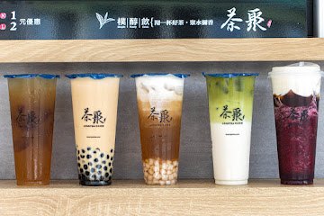 茶聚CHAGE 斗六中正店